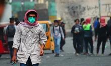 """الصحة العراقية تعلن 4 إصابات بـ""""كورونا"""" في كركوك"""