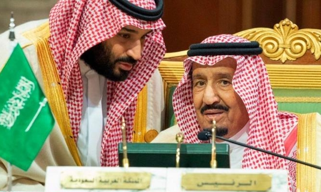 السعودية: الحكم على مواطن بالإعدام وسجن 7 آخرين