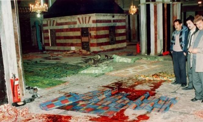 26 عامًا على مذبحة الحرم الإبراهيمي.. جنون دموي وإرهاب منظم