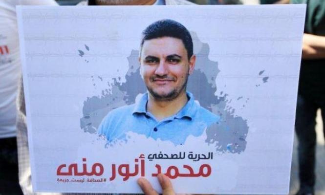 نابلس: الأمن الوقائي يعتقل الصحافي محمد منى
