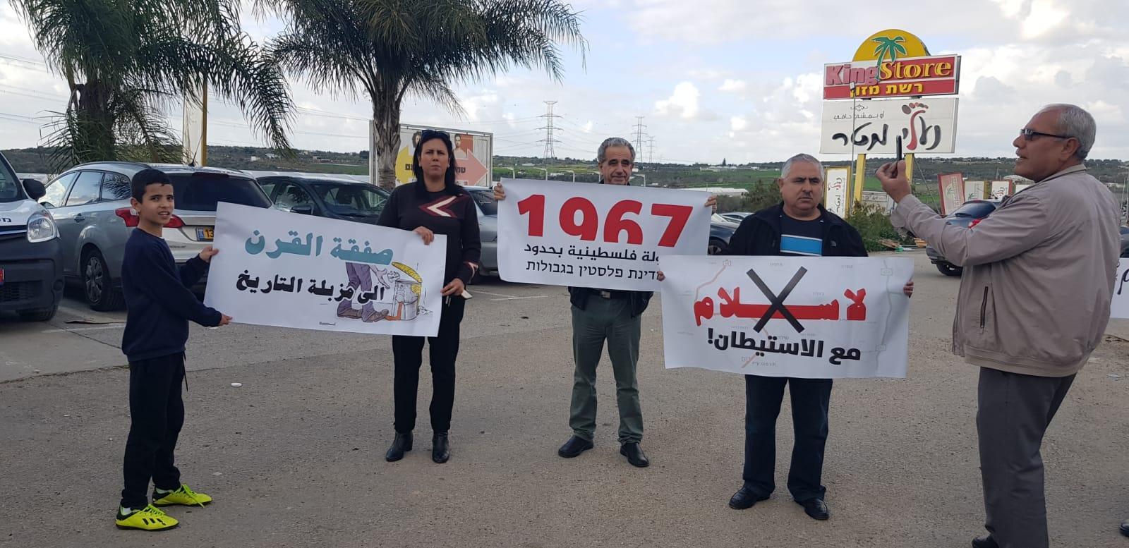 طمرة: تظاهرة رفع شعارات ضد نتنياهو والليكود