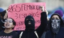 حراك نسوي في دول أميركا اللاتينية لمكافحة العنف
