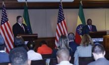 أثيوبيا تنسحب ومصر تتمسك بمفاوضات واشنطن حول سد النهضة