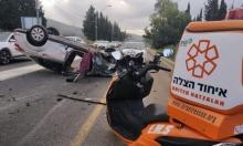 إصابة امرأة في حادث طرق قرب حيفا