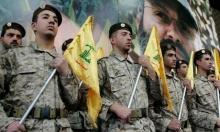 """أميركا تصنف شخصيات وكيانات مرتبطة بـ""""حزب الله"""" كإرهابيين"""