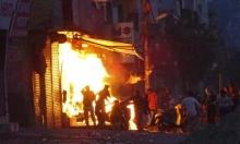 الهند: مواجهات بين المسلمين والهندوس تخلف 13 قتيلًا