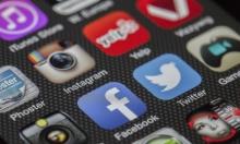 تشيلي تفرض ضريبة على الشركات الرقمية العملاقة