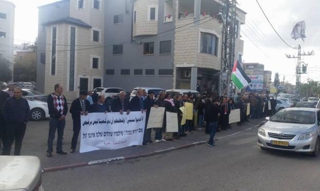 طمرة: الدعوة للتظاهر ضد نتنياهو والليكود