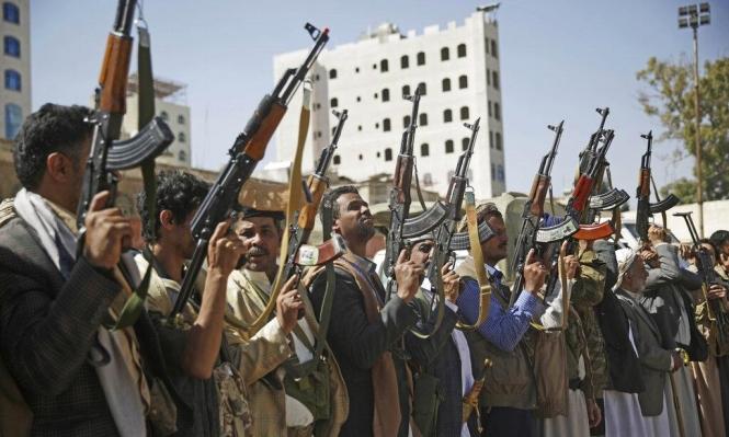 مجلس الأمن يمدد العقوبات الدولية المفروضة على اليمن