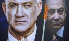 مستشار غانتس: إنه خطر على إسرائيل