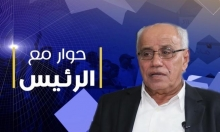 """""""حوار مع الرئيس"""" يستضيف رئيس مجلس جت خالد غرة"""