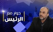 """""""حوار مع الرئيس"""" يستضيف رئيس مجلس جسر الزرقاء مراد عماش"""