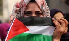 فلسطينية العينيم والوشم