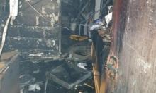 حريق في مجلس كفر ياسيف المحلي
