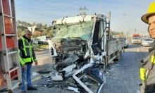 وادي عارة: إصابتان إحداهما خطيرة في حادث طرق