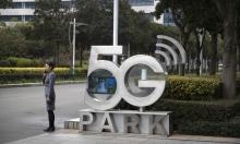 هواوي تعتزم إنشاء أول مصنع أوروبي لتكنولوجيا الجيل الخامس