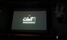"""""""قامات"""".. مؤسسة لإنتاج أفلام تُخلد النضال الفلسطيني"""