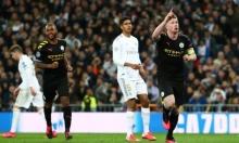 مانشستر سيتي يضاعف أحزان ريال مدريد