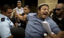 بن غفير يطرح شروطا على نتنياهو كي يسحب ترشيحه