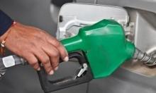انخفاض في أسعار الوقود بسبب كورونا