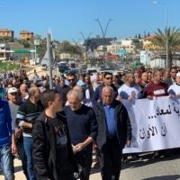 كفر قرع: مظاهرة للمطالبة بالإفراج عن المعتقل بمصر معاذ زحالقة