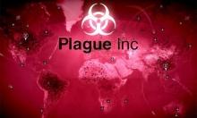 """الصّين: إيقاف لعبة لـ""""تطوير فيروسات"""" ونشرها في العالم"""