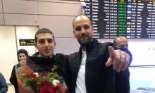 طمرة: عودة يوسف مجدوب إلى البلاد بعد إخلاء القضاء التركي سبليه