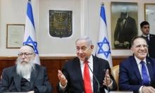 """استطلاعا رأي: تفوّق مُعسكر نتنياهو و""""المشتركة"""" تزداد قوّة"""
