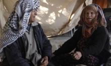 الأغوار الفلسطينية في ظل