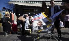 نتنياهو: فوز معسكري.. أو انتخابات رابعة