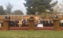 """نص وثيقة اتفاقية السلام """"التاريخية"""" بين طالبان وأميركا"""