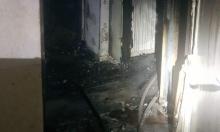 حريق مدرسة في الزرازير