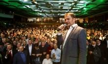 سلوفاكيا: المعارضة الشعبوية تفوز بالانتخابات البرلمانية