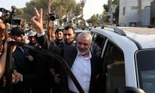 غزة: وفد من حماس يغادر إلى القاهرة