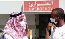السعودية: إطلاق آلية إلكترونية لاسترجاع رسوم تأشيرات العمرة