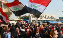 العراق: آلاف المتظاهرين ضد منح الثقة لحكومة العلاوي