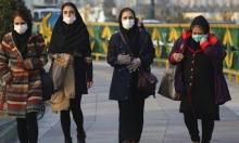 كورونا بإيران: ازدياد الضحايا وشكوكٌ حول مدى انتشار المرض