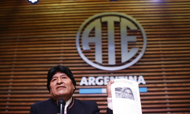 باحثان أميركيان: ما من دليل على تزوير موراليس للانتخابات