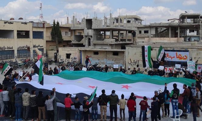 #ما_بروح_من_بالي: وسم يسرد معاناة السوريين من النظام