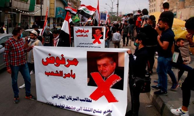 العراق: محمد علاوي يعتذر عن تكليفه بتشكيل الحكومة
