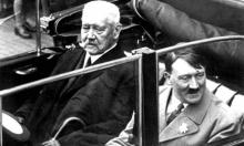 """""""هتلر الشاب"""" يقدم عملًا موسيقيًا من تأليف الزعيم النازي"""