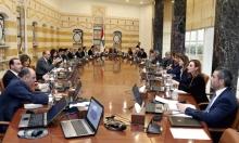 لبنان: تحقيق مع مسؤولين مصرفيين بشأن تحويل أموال للخارج