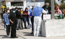 """""""الصحة الإسرائيلية"""" تعلن تشخيص إصابتين جديدتين بفيروس كورونا"""