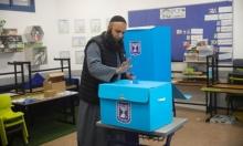 انتخابات الكنيست الـ23: نسبة التصويت العامة بلغت 71%