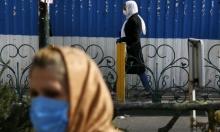 """طهران ترفض مساعدة أميركا لمجابهة كورونا: """"محاولة لإضعاف روح الإيرانيين"""""""