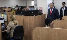 نتنياهو سيحارب لتشكيل حكومة ومعاقبة الجهاز القضائي