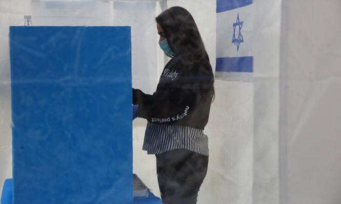 فتح صناديق الاقتراع لانتخابات الكنيست الـ23