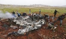 سورية: مقتل 11 مدنيًا في غارات روسية