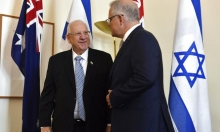 الرئيس الإسرائيلي يدرس عدم تكليف أي مرشح بتشكيل الحكومة