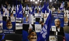 فرز 92.6% من الأصوات: كتلة اليمين 59 مقعدا والمشتركة 15